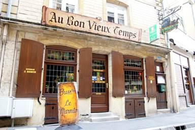 """Restaurant """"Au bon vieux temps"""""""