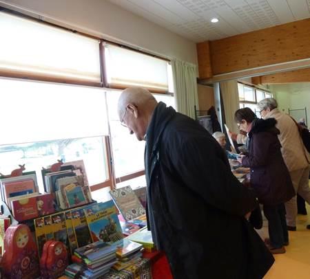 Salon du Livre : Contes et Légendes du Monde
