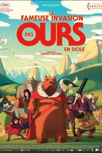 """Cinéma """"La Fameuse invasion des ours en Sicile"""""""